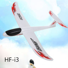 Brand New HF-i3 EPP Hand Launch Flight Hand Throw Launch Glider Plane Toys TAB