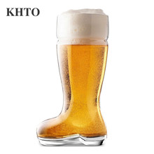 31ced07dea86 KHTO 500ml Beer Glass by Circleware Das Boot Beer Mugs for Bars World Cup