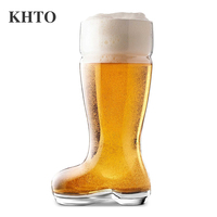KHTO 500ml Beer Glass by Circleware Das Boot Beer Mugs for Bars World Cup