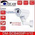 TSCAM novo DM-SCB405IP-V10 HD 1080 P 2.0MP Câmera IP zoom Óptico de 10X Zoom Mini Visão Nocturna do IR PTZ câmera de Segurança P2P Livre grátis