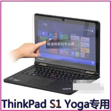 Anti-Glare Screen guard protector For Lenovo ThinkPad S1 Yoga 12.5-Inch Convertible 2 in 1 Touchscreen Ultrabook