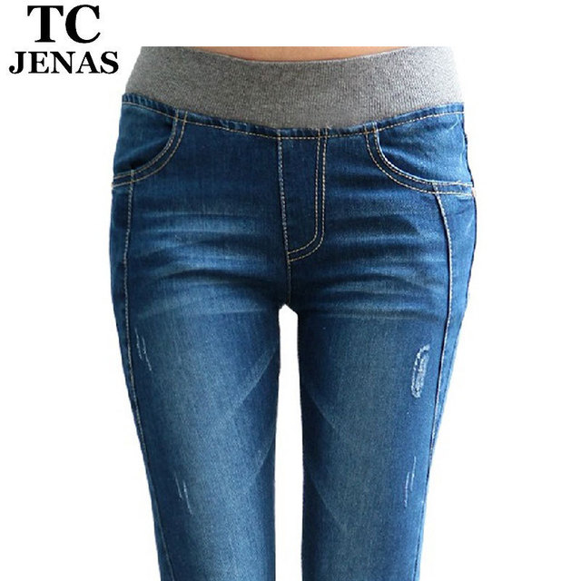 Find womens elastic waist jeans at ShopStyle. Shop the latest collection of womens elastic waist jeans from the most popular stores - all in one.