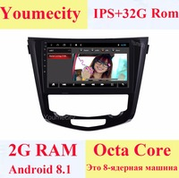 Android Head Unit Car Stereo For Nissan Qashqai X Trail 2014 2015 2016 2017 Auto Radio RDS GPS Navigation Audio Video No DVD
