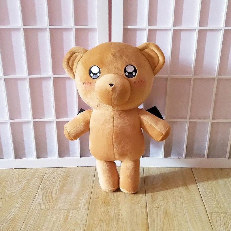 Maoujou de Oyasumi Sleepy Princess in the Demon Castle Teddy Bear Cosplay Mascot Toy Anime Stuffed & Plush Cartoon Doll