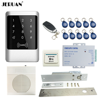 JERUAN NEW Metal Waterproof RFID Password touch Access Controller system kit+doorbell+Remote control+In stock Free shipping