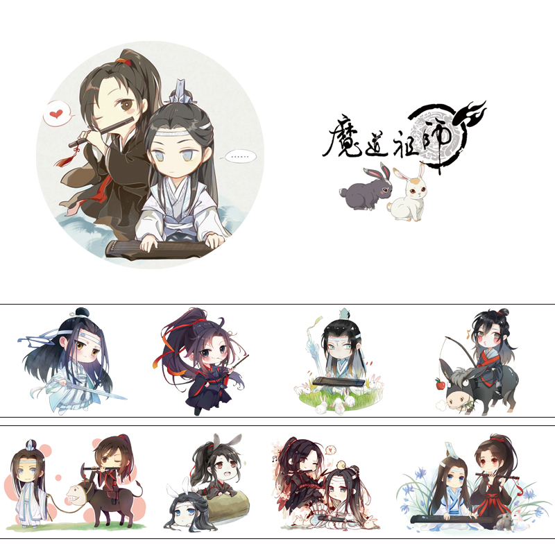 4cm*5m Anime Mo Dao Zu Shi MDZS Washi Tape Adhesive Tape DIY Decorative Scrapbooking Label Sticker