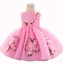 Summer Dress Children Flower Girl Girl Dress Wedding Party Elegant Princess Pettiskirt 0-24M