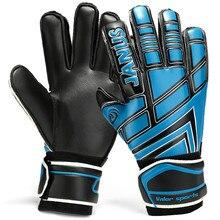 JANUS Full latex skilled goalkeeper gloves children males soccer objective keeper Anti-slip finger guard goalie soccer sports activities security