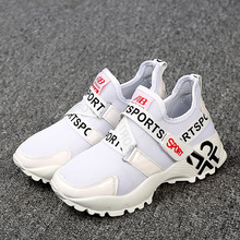 Thestron 2019 New Women Running Trainers Designer Shoes Height Increase Ladies Jogging Shoe White Black Thick Soled Sneaker