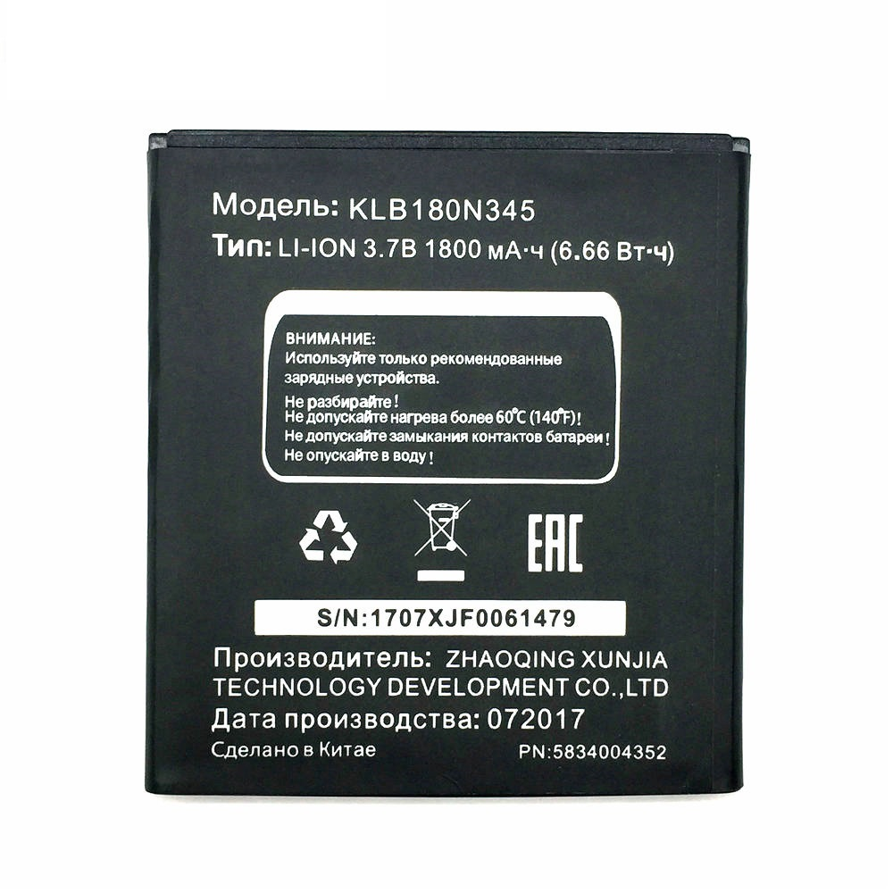 2019 1800mAh KLB180N345 Battery For MTS MTC Smart Sprint 4g 4 G Bateria Batterie Cell Mobile Phone Batteries image