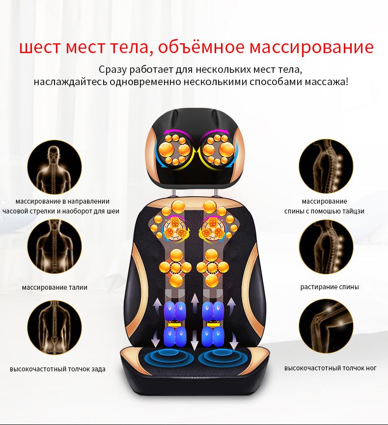 JinKaiRui Vibrating Electric Cervical Neck Back Body Cushion Massage Chair Massage Muscle Stimulator with Heating Device 13