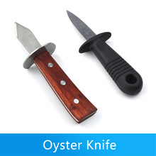 Stainless Steel Oyster knife Open Shell Tool Wood-handle Oyster Shucking Knives 2 Styles