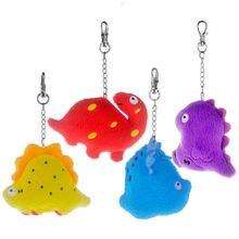 Плюшевые игрушки брелок для ключей динозавры игрушка высокого