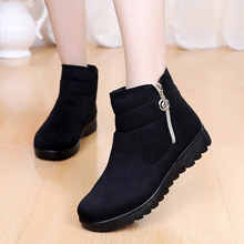 Winter new mother Fashion cotton shoes middle-aged cashmere warm snow boots large size pregnant women flat cotton boots