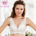 Spring/summer 2016 collection sexy lace without rims DYK6122 gather underwear bra