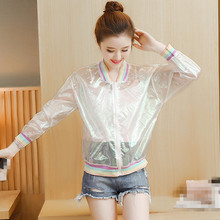 Loose Women Short Summer Jacket Laser  Bomber Casual Thin Iridescent Transparent Rainbow