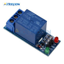 1PCS 1 One Channel 5V Relay Module High Level Trigger Expansion Board for SCM Household Appliance Control for Arduino(China)
