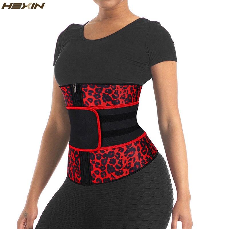 HEXIN Double ceinture taille formateur corps Shapers Fitness Latex taille formateur Zipper Shapewear minceur ceinture Fajas Colombianas