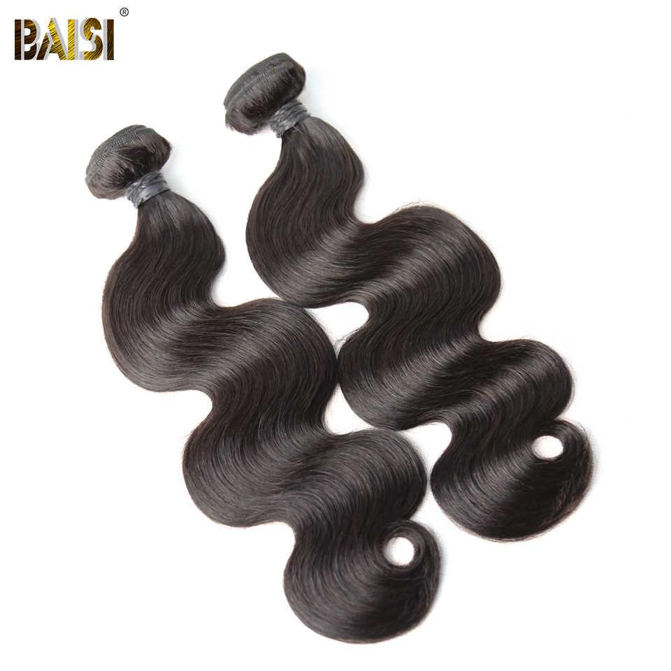 Baisi cabelo peruano onda do corpo 8a remy tecer cabelo 1 pacote 100% extensões de cabelo humano