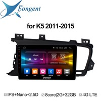 for Kia K5 Optima 2011 2012 2013 2014 2015 Car Intelligent Multimedia Player gps Navigator radio stereo head units Android Audio