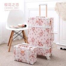 """Travel tale женские 2"""" 22"""" 2"""" 26"""" Дорожная сумка в стиле ретро чемодан цветочный koffers тележки для туда и обратно"""