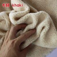Хаки шерпа руно овечьей Мех животных Ткань берберский флис Ткань внутри ткани ручной работы Куклы 60