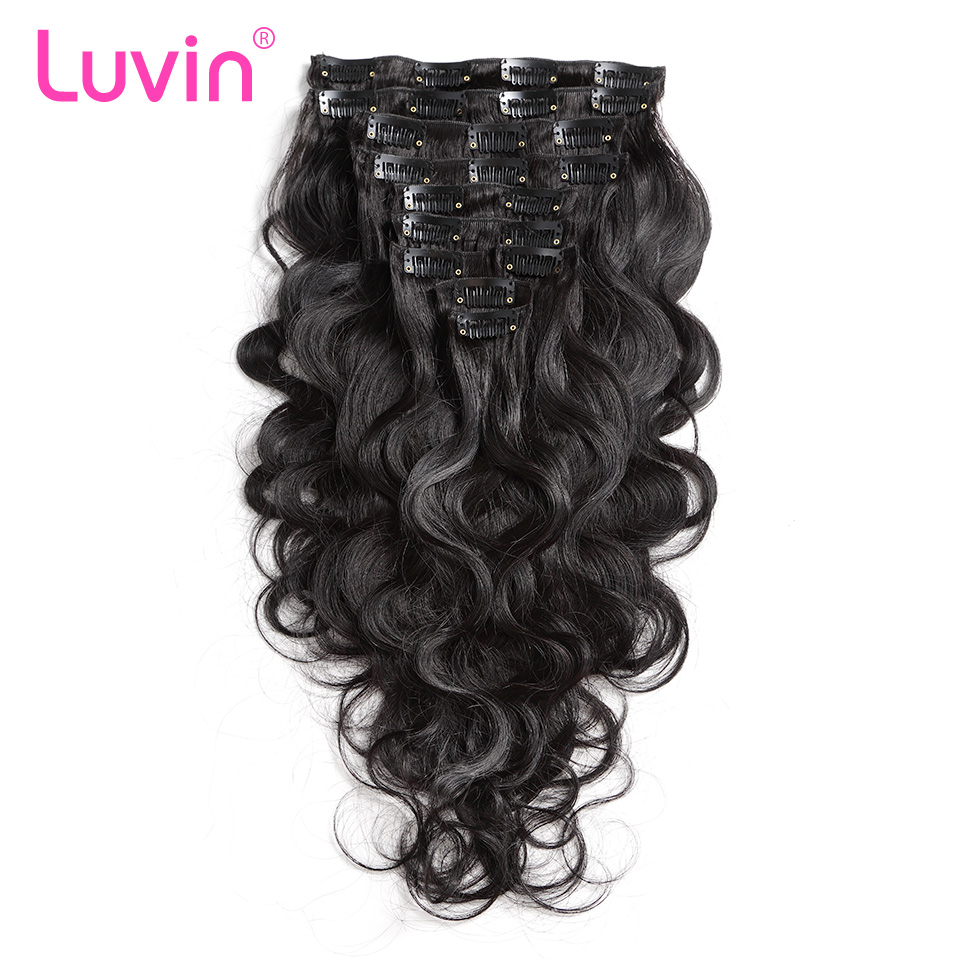 Luvin Clip In Human Hair Extensions Body Wave 120G Natural Color 8 Pieces/Set Brazilian Remy Hair Extensions Shipping Free