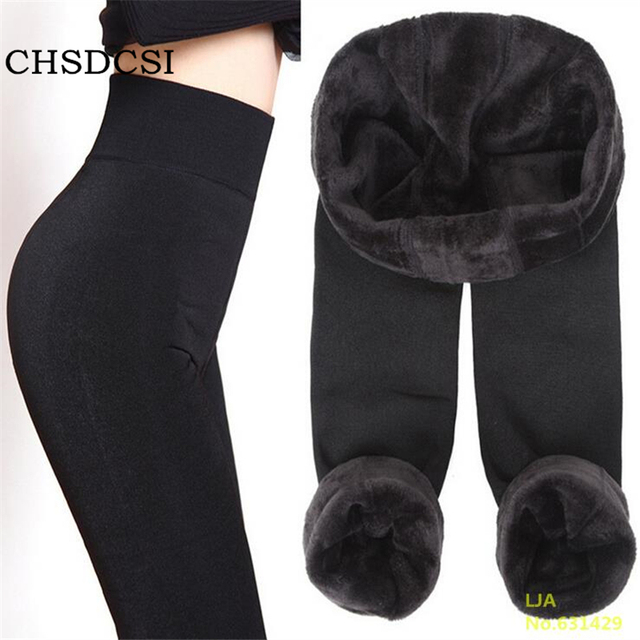 Trend Knitting Free shipping HOT SALE 2017 winter new High elastic thicken lady's Leggings warm pants skinny pants for women