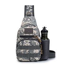 цены Military Gear Tactical Casual Sling Chest Pack Bag Kettle Shoulder Bag Crossbody Daypack for Outdoor Travel Trekking Camping Hik