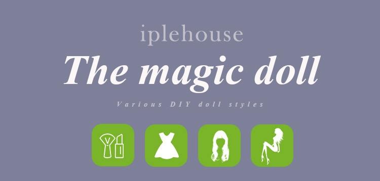 New Iplehouse Eid Rania BJD SD Doll 1/3 Body Model High Quality Resin Toys  For Girls Best Birthday Xmas Gifts IP
