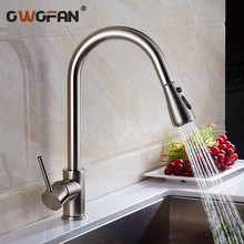 купить Kitchen Faucets Pull Out Kitchen Tap Single Hole Handle Swivel 360 Degree Water Mixer Tap Brushed Nickel Single Handle N22-135 по цене 3141.93 рублей