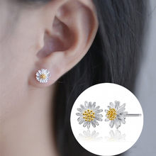 2019 New Sale Silver Plated Sun Flower Earrings for Girls Cute Small Daisy Stud Earrings Women Fashion Jewelry Wholesale Gifts(China)