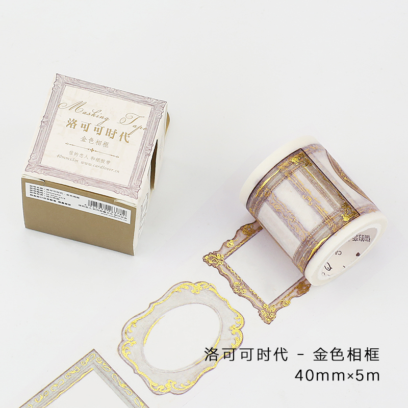 40mm Wide Vintage Gold Photo Frame Gilding Rococo Decoration Washi Tape DIY Planner Diary Scrapbooking Masking Tape Escolar