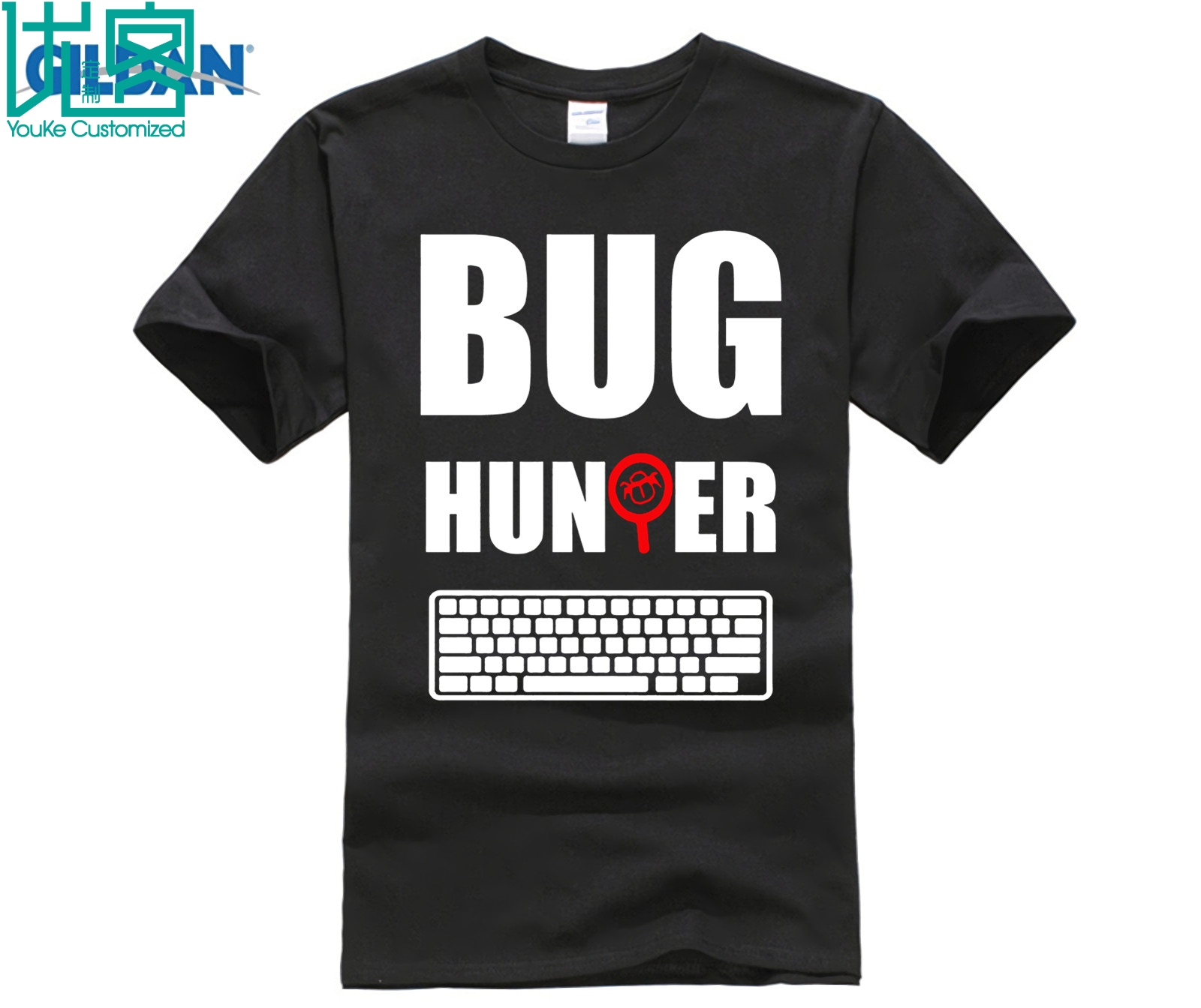 Funny Quality Assurance Software Tester Shirt