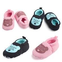 Стильная Милая и удобная обувь для малышей; милая обувь для малышей; мягкие тапочки на плоской подошве с круглым носком; F5