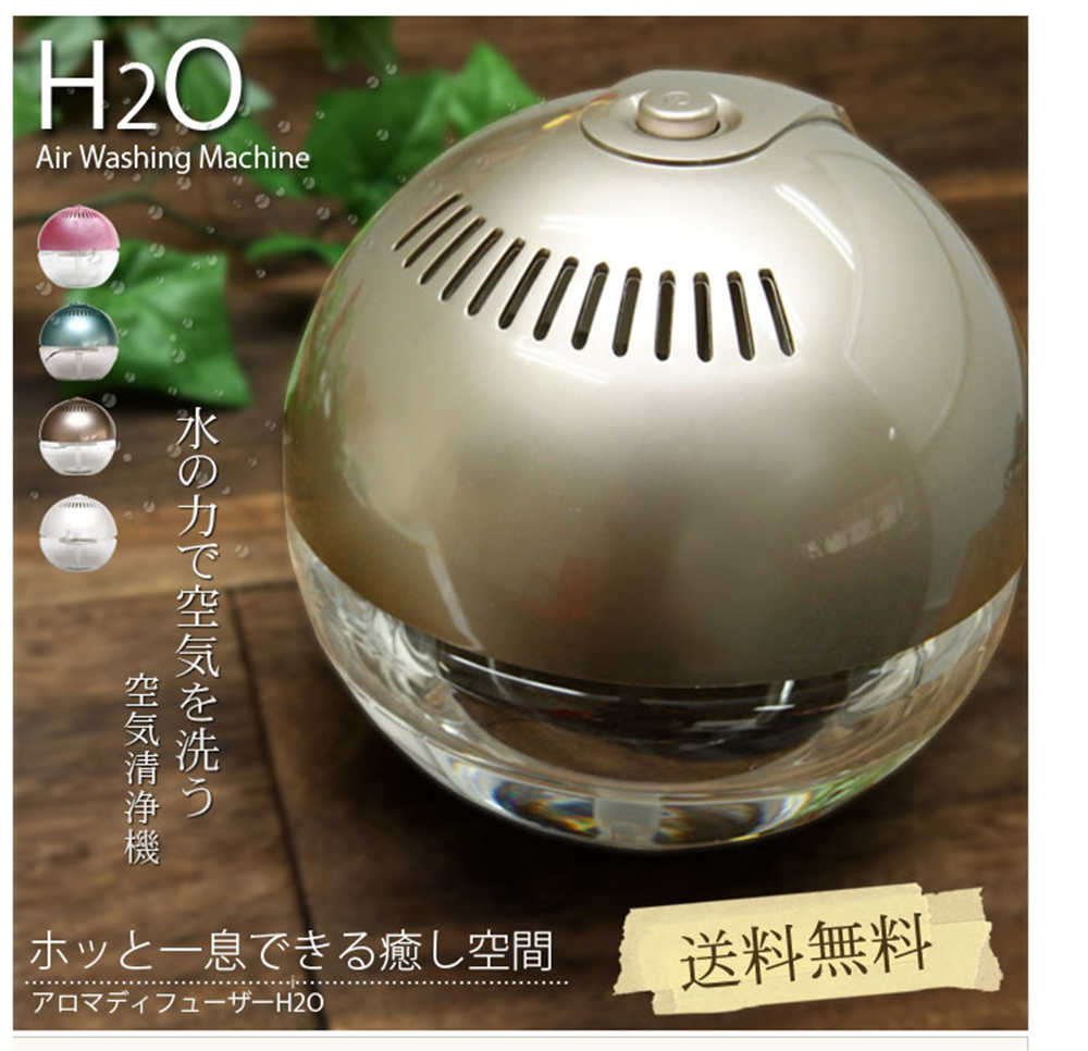MRF-071 650ml FREE SHIPPING NEW household aromatherapy air Essential Oil Diffuser MIST humidifier smog air
