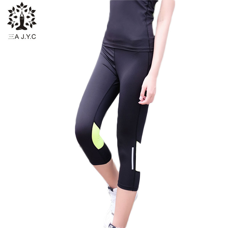 Sex High Waist Stretched Sports Pants Gym Clothes Spandex -8920