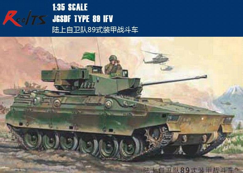 Trumpeter 1/35 00325 JGSDF TYPE 89 IFV Plastic Model Kit
