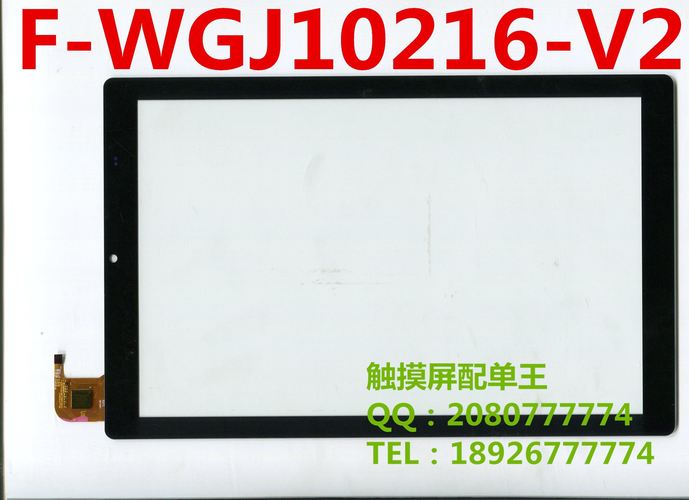 F-WGJ10216-V2 10.1 Inch for tablet pc touch screen panel Digitizer Glass sensor replacement WGJ10216-V2 WGJ10216 F-WGJ10216