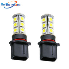 2pcs P13W 18 SMD 5050 Pure White Driving DRLFog 18 LED Car led Light Bulb Lamp parking car light source 12V wholesale цена