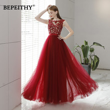 Vestido Formatura Burgundry Prom Dresses Long 2019 Sexy Backless Floor Length Lace Top New Party Evening
