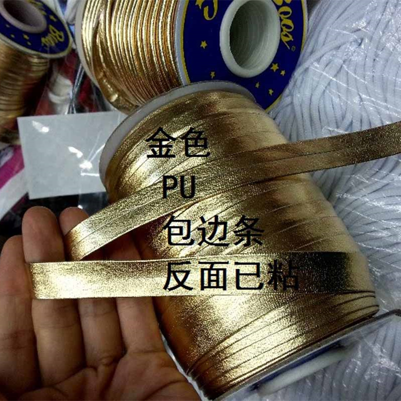 Faux Leather PU Bias Binding Tape Silver Or Gold Dress