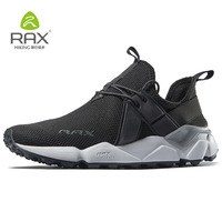 RAX Men's Outdoor Running Shoes Breathable Sport Shoes for Men Walking Jogging Trekking Sneakers Lightweight Trekking Shoes 456