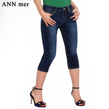 ANN mer 2017 Women Jeans Calf-Length Pants Oversized Capris Cropped Slim Trousers Stretch High Waist Casual Pants Female Denim