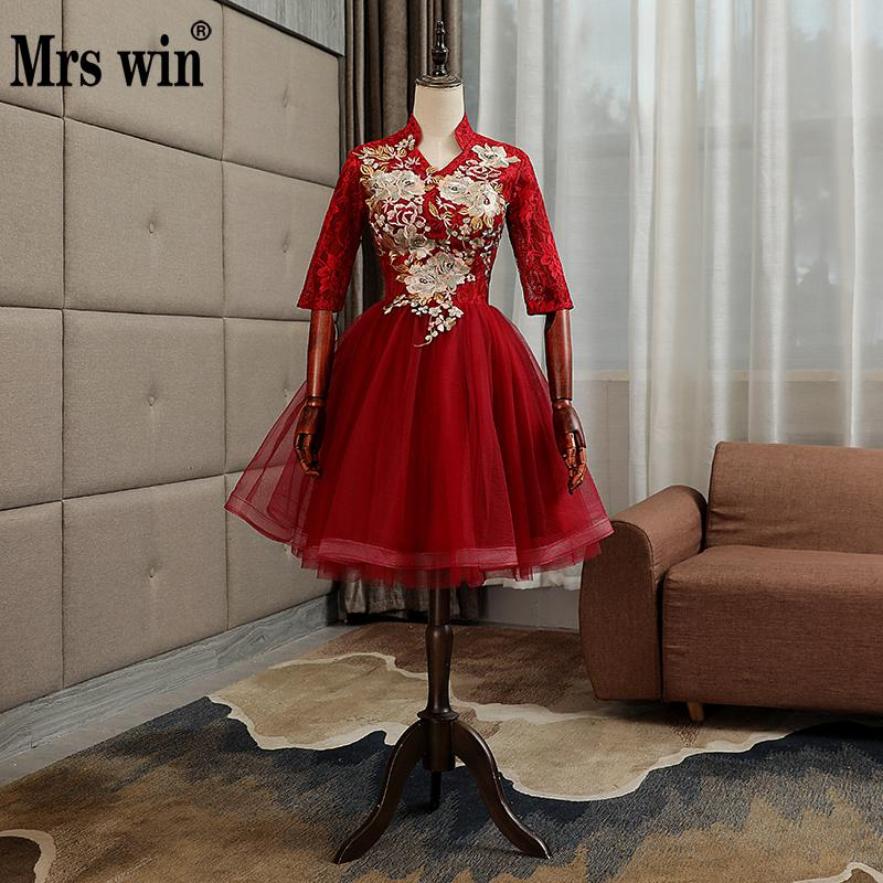 Evening Dresses 2018 New Mrs Win Half Sleeve A-line Luxury Lace Embroidery Party Prom Robe De Soiree Nobe Evening Dress F