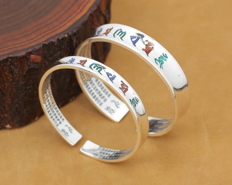 B0089-Tibetan-Pure-Silver-OM-Mantra-Bracelet-3
