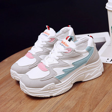 Women Comfortable Sneaker Shoes Pink Chunky Sneakers Platfor