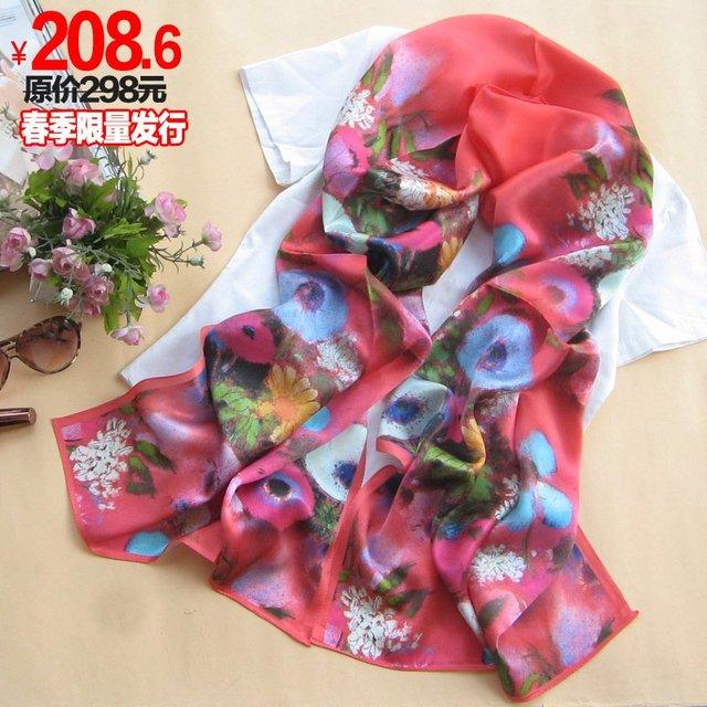 iZone Pure silk mulberry silk long silk scarf sun scarf air conditioning cape love story s478