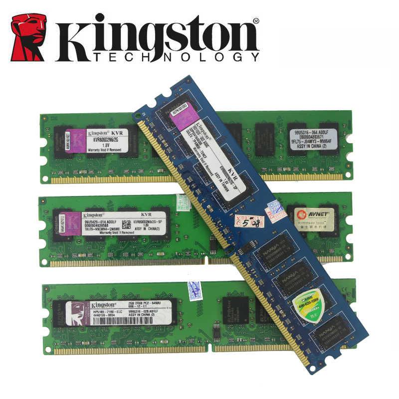 キングストン使用デスクトップ PC メモリ RAM メモリモジュール DDR2 800 667 MHz PC2 6400 8 ギガバイト 4 ギガバイト 2 ギガバイト 1 ギガバイト DDR3 1600 1333 PC3 10600 12800