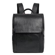 лучшая цена J.M.D New Arrival Real Leather Backpack Mens Laptop Backpack School Bag